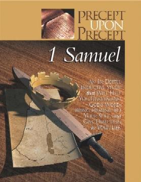 Samuel PUP - Part 1